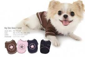 Puppy Angel Big Star Basic Tshirt PA-TS168