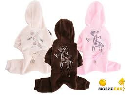 Puppy Angel Giraffe Overall PA-OR126