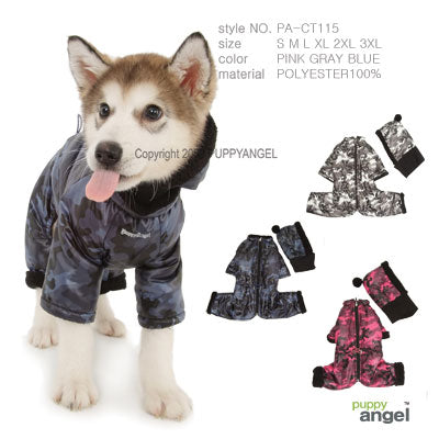 Puppy Angel Military Camo Padded Overall PA-CT115