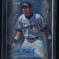JACOB GATEWOOD 2014 BOWMAN STERLING PROSPECT AUTOGRAPH RC AUTO MILWAUKEE BREWERS