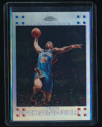 WILSON CHANDLER 2007-08 TOPPS CHROME REFRACTOR #123 1243/1499 NEW YORK KNICKS