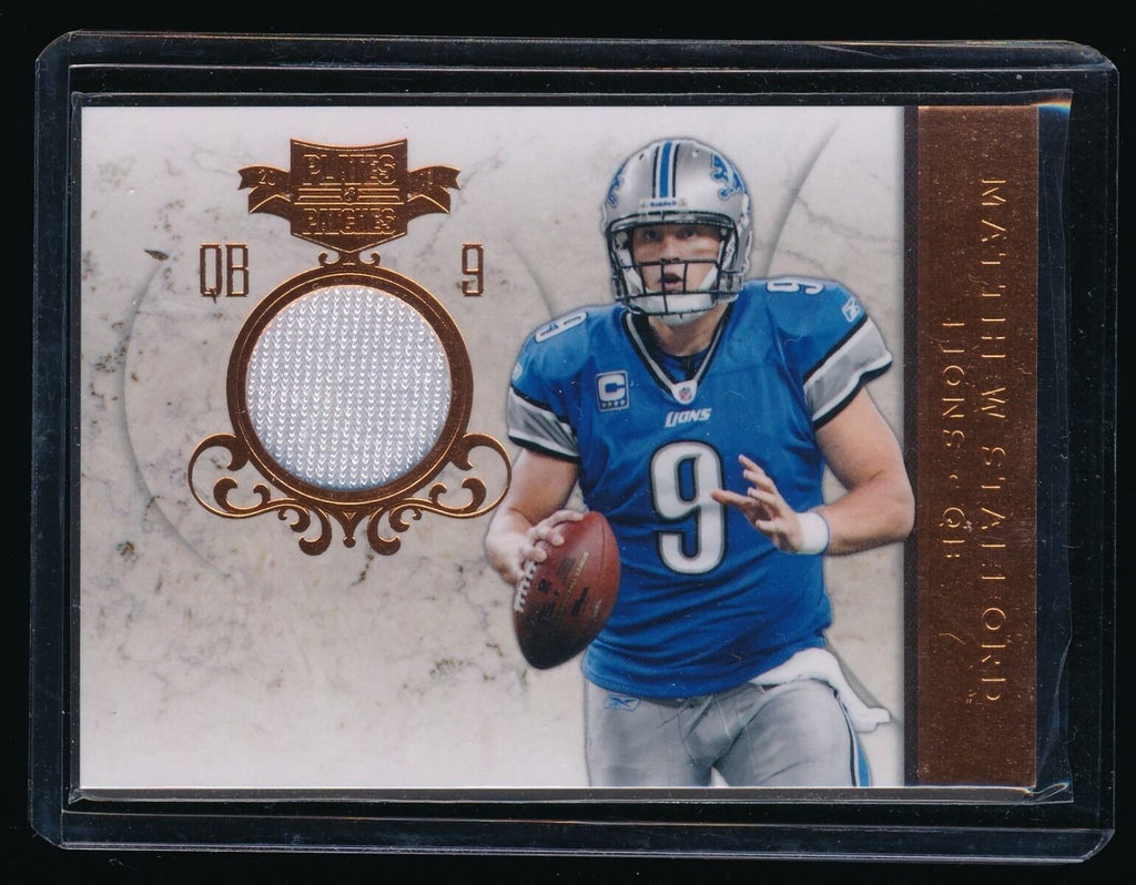 MATTHEW STAFFORD 2011 PANINI PLATES AND PATCHES JERSEY 74/99 DETROIT LIONS