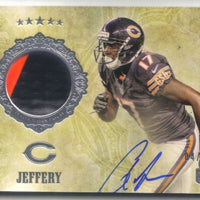 ALSHON JEFFERY 2012 TOPPS FIVE STAR PATCH RC AUTO 04/50 CHICAGO BEARS