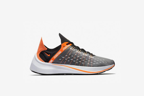"Nike EXP-X14 SE Just Do It ""Black"""