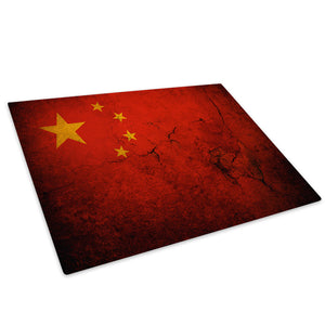 Chinese Flag Red Yellow Glass Chopping Board Kitchen Worktop Saver Protector - AB144-Abstract Chopping Board-WhatsOnYourWall