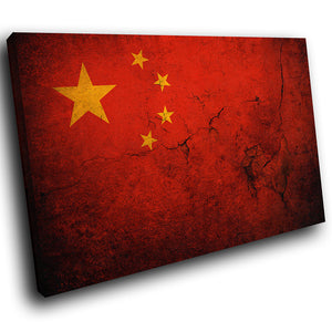 AB144 Framed Canvas Print Colourful Modern Abstract Wall Art - Chinese Flag Red Yellow-Canvas Print-WhatsOnYourWall