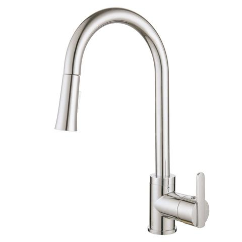 HELENA II - Designer Pull Down Kitchen Faucet - Brushed Nickel