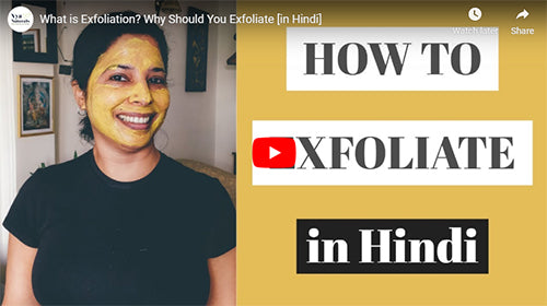 How To Exfoliate Video