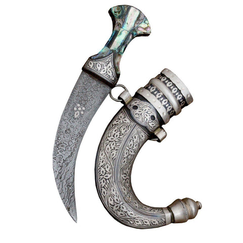 Dagger - Indo-Persian Royal Silver Pearl Khanjar Weapons Assorted Original Artwork Damascus Calligraphy Dagger