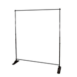8ft x 8ft Adjustable Telescopic Backdrop Stand - Supreme Banners