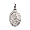 WHITE GOLD SOLID ST. CHRISTOPHER MEDAL