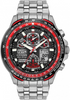 CITIZEN PROMASTER RED ARROWS SKYHAWK A-T