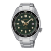 "SEIKO PROSPEX AUTOMATIC DIVE WATCH ""1968 Automatic Special Edition"" SPB105J1"