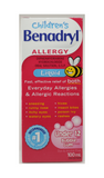 Benadryl Allergy, Bubblegum Flavor, 100 mL - Green Valley Pharmacy Ottawa Canada