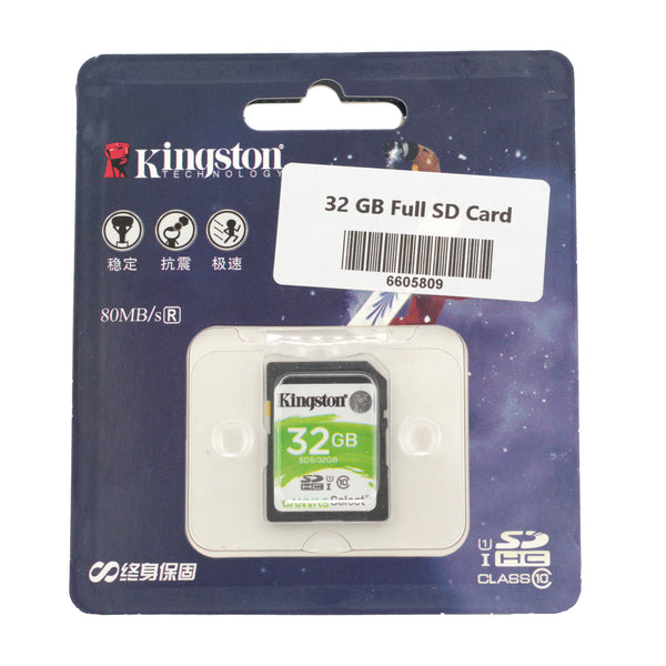 32 GB Full SD Card