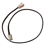 2 Pin JST-XH Extension Cable (29 cm)