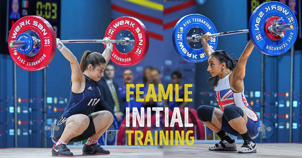 KEY FEATURES OF FEMALE WEIGHTLIFTING