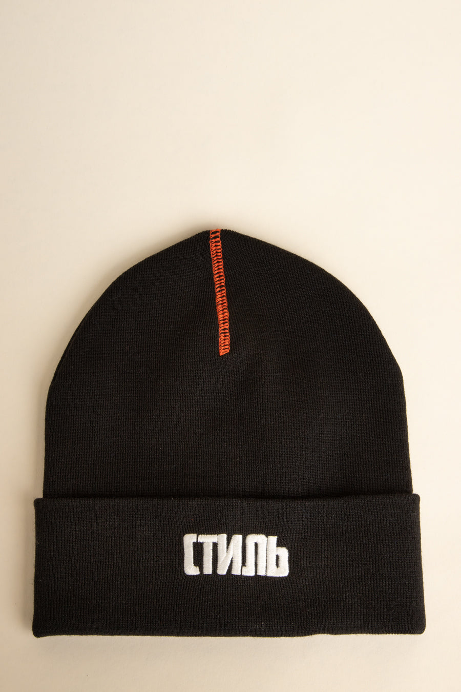 Heron Preston - Black CTNMb Beanie