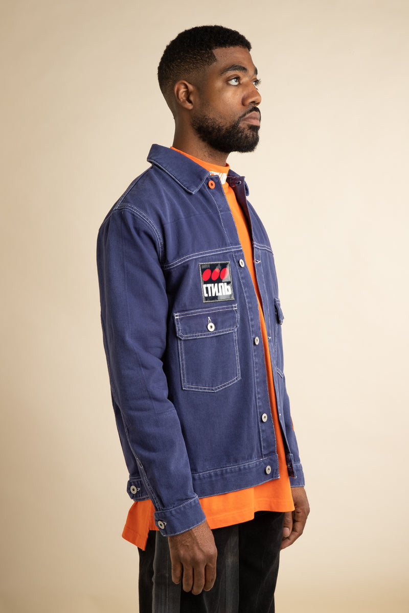 Heron Preston - Blue Ghost Denim Jacket