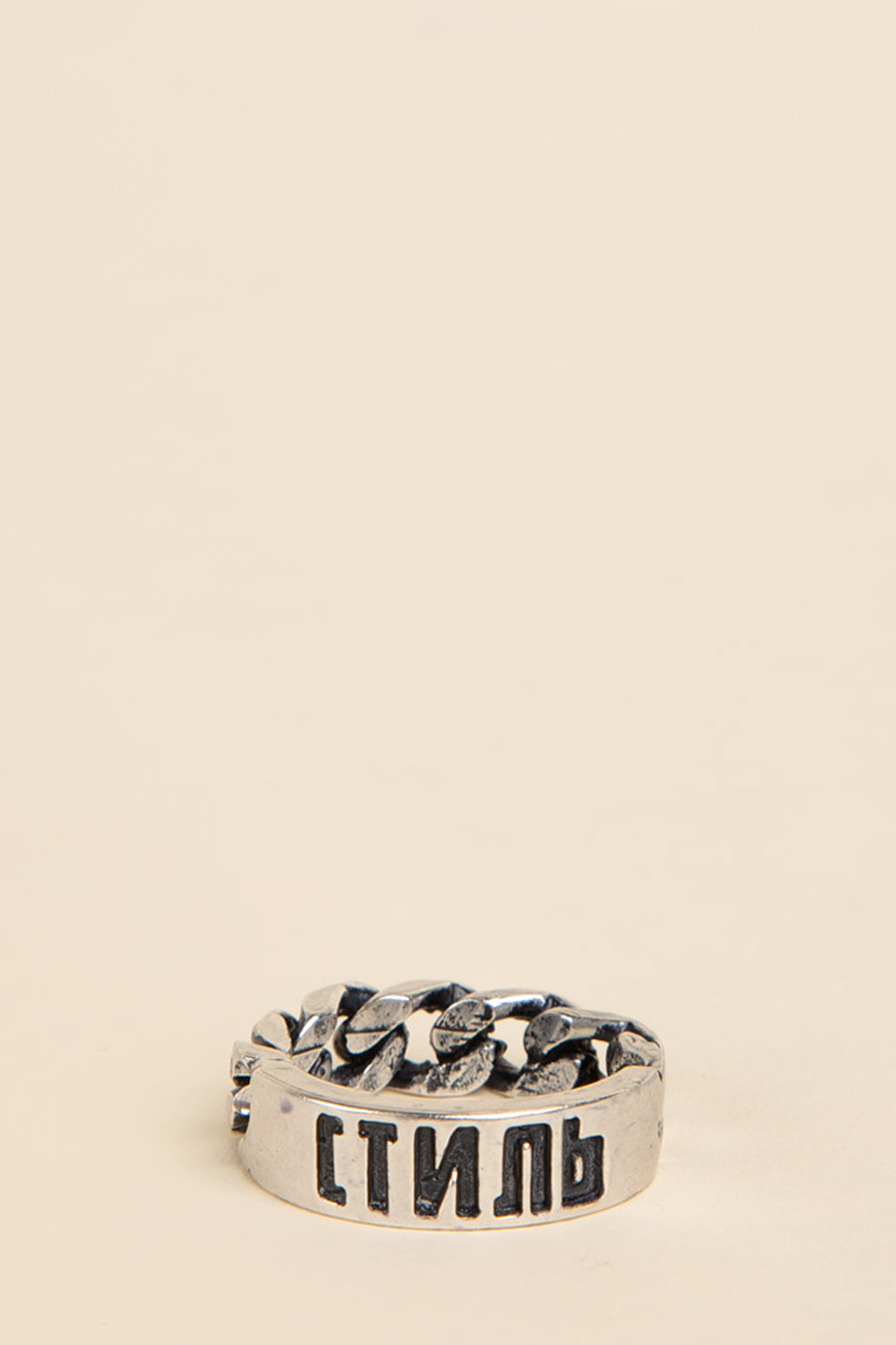Heron Preston - Silver CTNMb Chain Ring