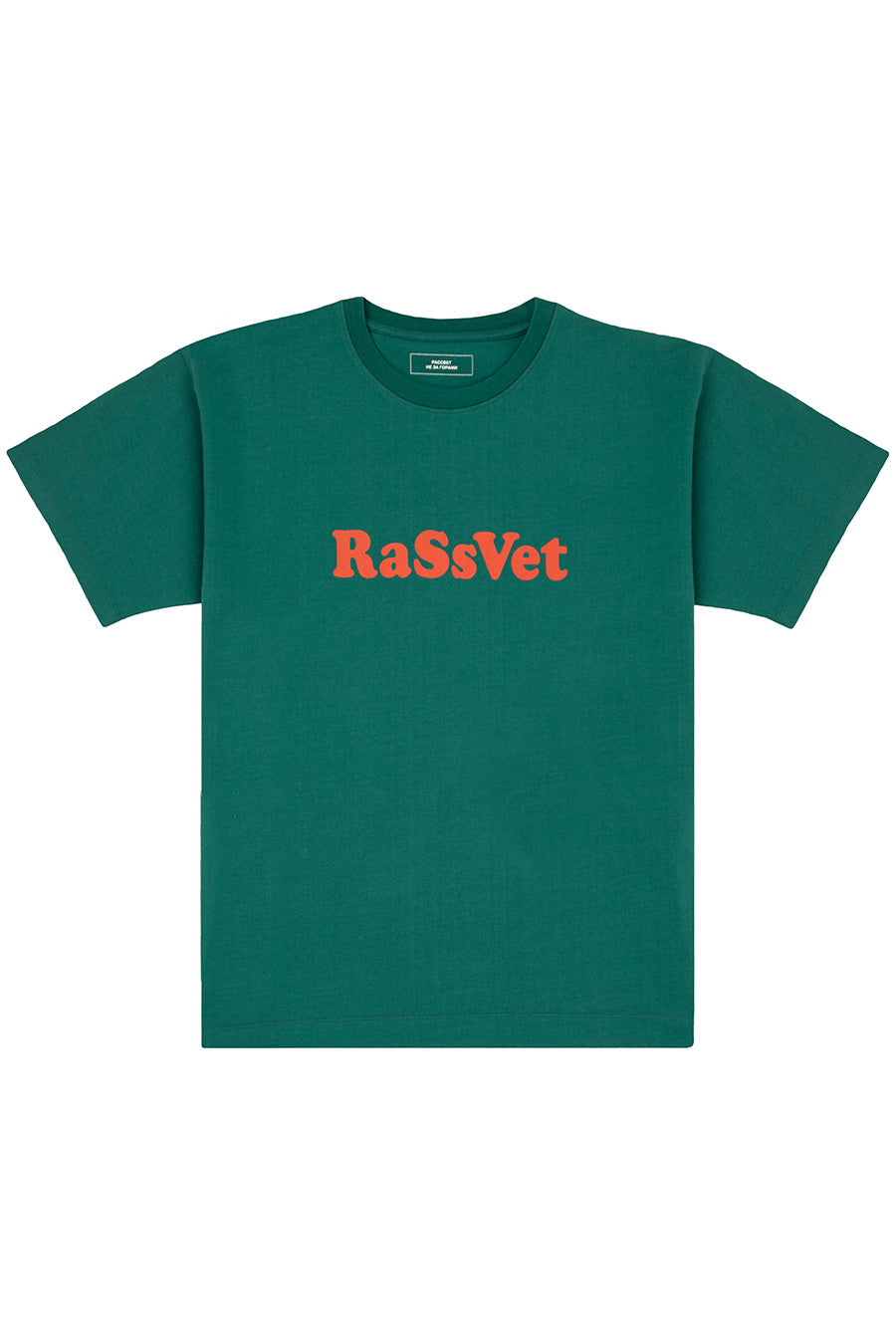 Rassvet - Dark Green Rassvet T-Shirt | 1032 SPACE