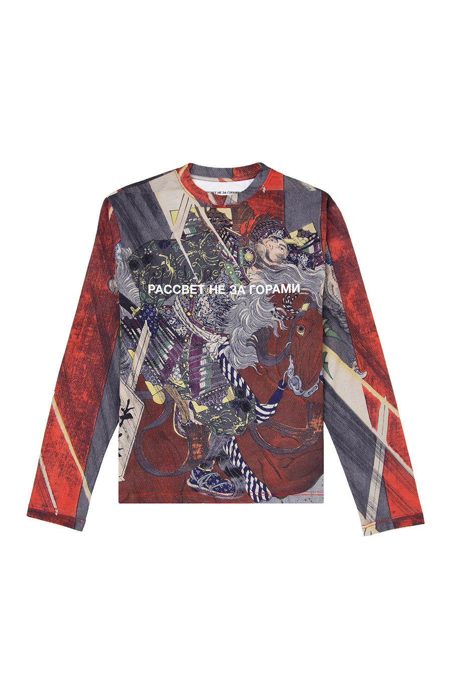 Rassvet - Multi Color Men's Long Sleeve T-Shirt | 1032 SPACE