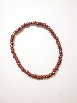Seed Bead Add-on | Dark Red