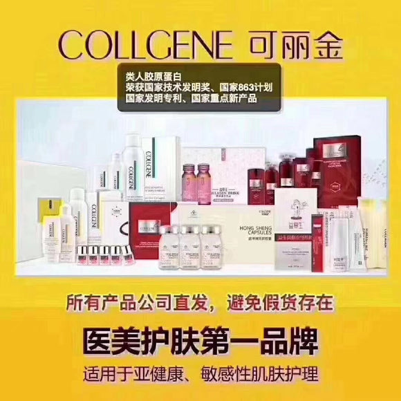Collgene Skin Care Products