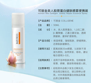 Collgene Safety Repair Spray - Travel Size