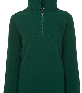 JB's Wear Kids 1/2 Zip Polar Jumper - MAYRUNG PUBLIC SCHOOL - Bottle Green