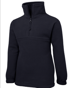JB's 1/2 Zip Polar Fleece Jumper - Deniliquin Nth Primary - NAVY