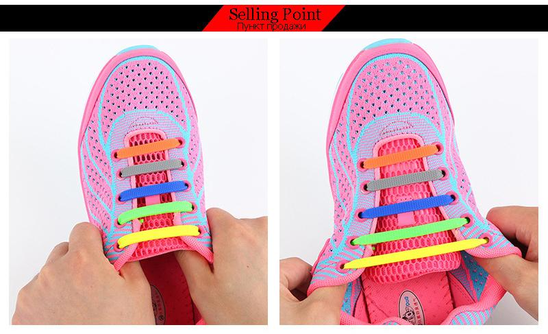 No-Tie Elastic Shoelaces 16pcs/lot