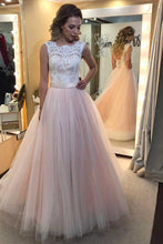 Floor-length Lace Candy Pink Tulle Natural Lace-up Prom Dresses