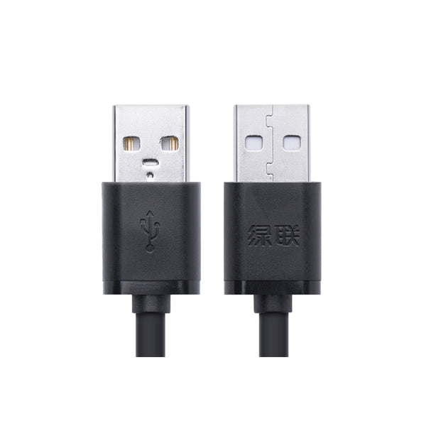 UGREEN USB2.0 A male to A male cable 2M Black (10311)