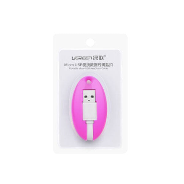 UGREEN USB to Micro USB Key Chain Cable - Pink (30310)