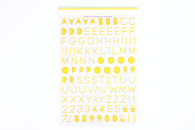 Citrus Twist SUNSHINE Puffy Alphabet