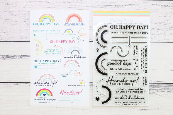 "August 2019 This Is Life ""Oh, Happy Day"" Stamp, Single"