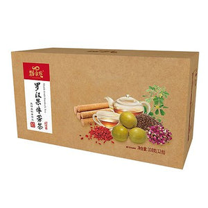 羅漢果牛蒡茶 Monk Fruit Burdock Tea (108g)
