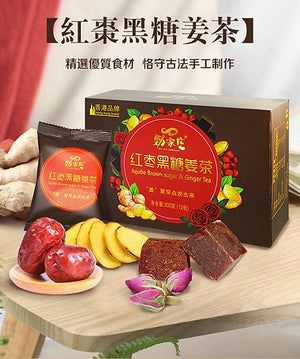 紅棗黑糖玫瑰薑茶 Jujube Brown Sugar Rose & Ginger Tea (300g)
