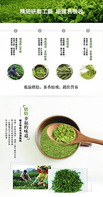 谷乐乐抹茶谷物奶茶(袋装)Multigrain Cereal Maccha Milk Tea Powder (350g)