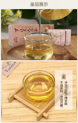 羅漢果人參茶 Monk Fruit Ginseng Tea (70g)