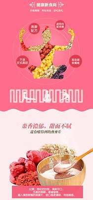 谷乐乐红枣枸杞五谷粉(罐装)Multigrain Cereal Red Dates & Wolfberry Powder (500g)