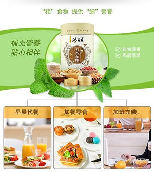 谷乐乐十谷粉(罐装)Ten Grains Cereal Powder (500g)