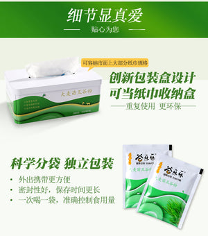大麦苗五谷粉 (盒装)Multigrain Cereal Barley Grass Powder (500g)