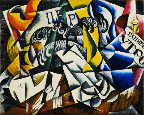 Lyubov Popova - Subject From a Dyer's Shop