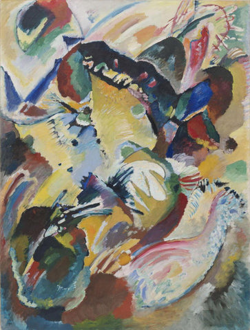 Vasily Kandinsky - Panel for Edwin R Campbell No 2
