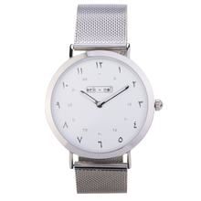 Beik & Moll Silver Case + Grey Leather Strap + Silver Mesh Strap