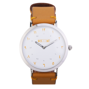 Beik & Moll Silver Case + Mustard Leather Strap + Silver Mesh Strap