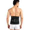 [Back Brace & Lumbar Support] - BestBraceYourself
