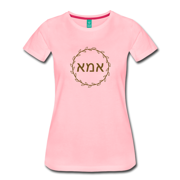 Ima Jewish Mother Gold Print T-shirt - pink
